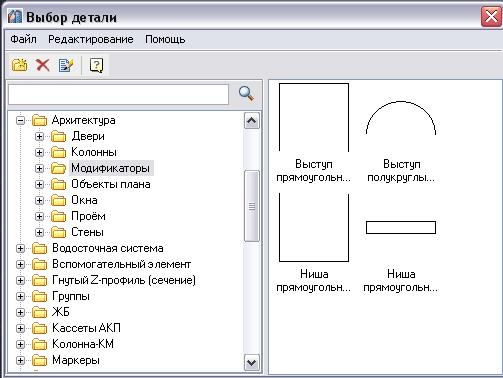baza detalej - modifikator steny - SPDS