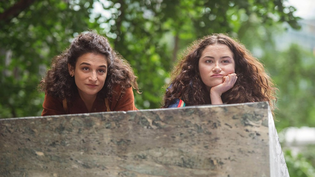 Jenny Slate and Abby Quinn appear in Landline by Gillian Robespierre, an official selection of the U.S. Dramatic Competition at the 2017 Sundance Film Festival. Courtesy of Sundance Institute | photo by Jojo Whilden.