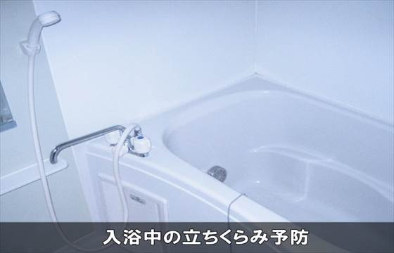furotachikurami1-1