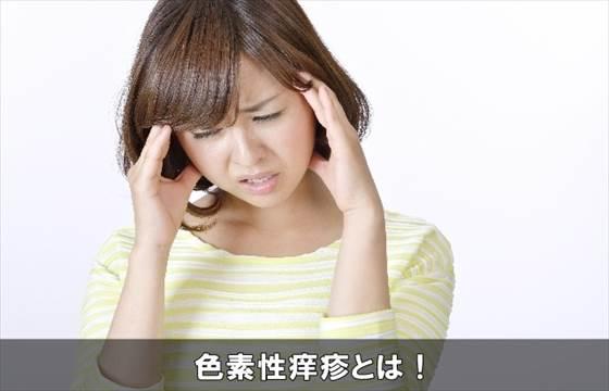 sikisoseiyousinshoujou6-1