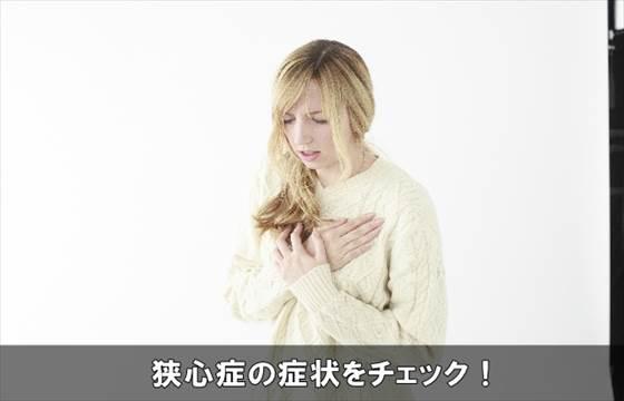 kyousinshoushoujou6-1