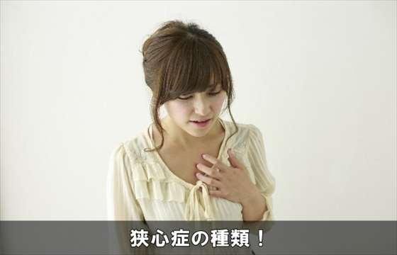 kyousinshoushurui18-1