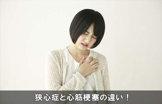 kyousinsinkinchigai27-1