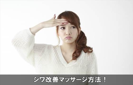 odekosiwamassaji30-1