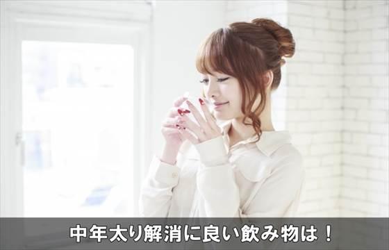 chuunenbutorikaishounomimono11-1