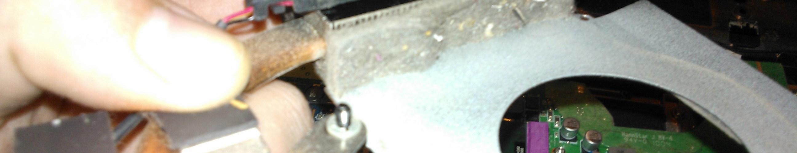 Кулер ноутбука с загрязнениями