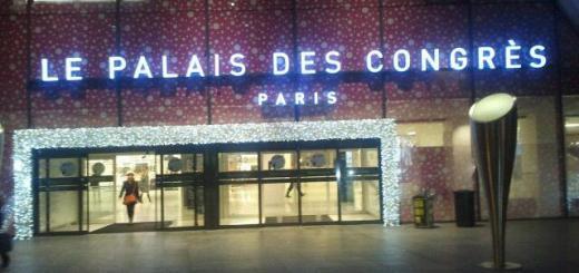 Palais des congrès de Paris  Paris, France 2014-01-05