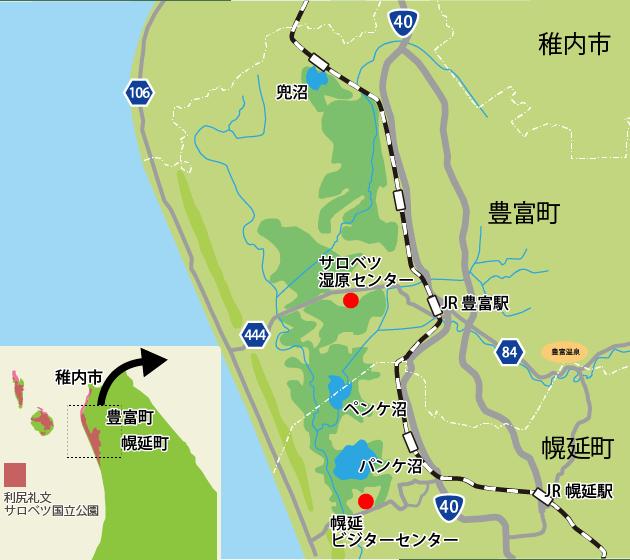 サロベツ湿原地図