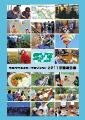 2011houkoku