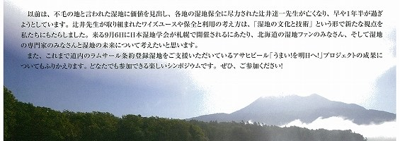 s-20140903112013-0001