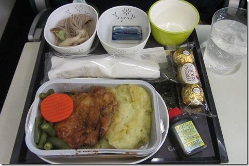キャセイパシフィック航空機內食(成田→香港→シンガポール ...