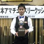 Ryo Motomatsu 2011/2012
