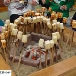 東成瀬豆腐あぶり トリミング のコピー
