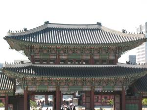 Second Gate to Changdeokgung Palace