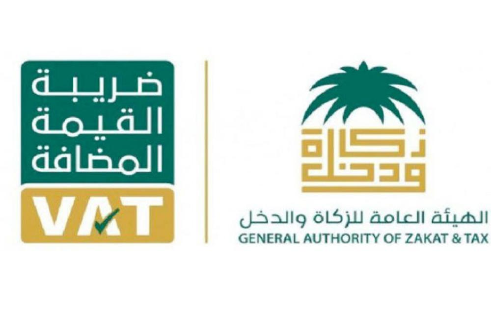 2 types of VAT invoices - Saudi Gazette