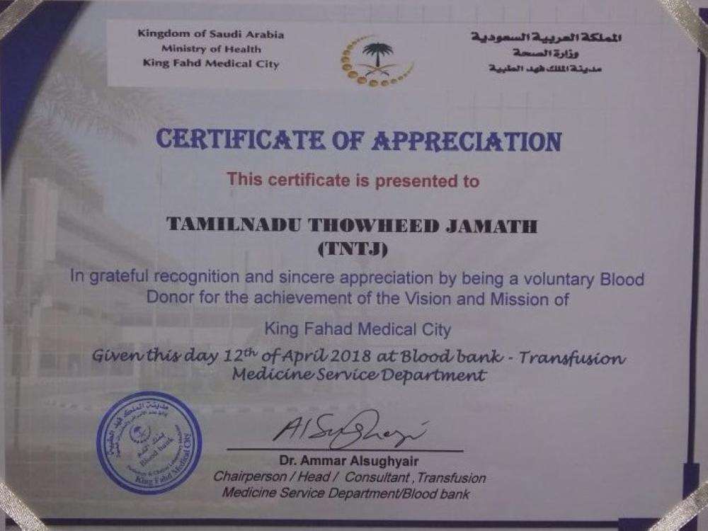 KFMC honors TNTJ Riyadh for blood donation campaigns - Saudi Gazette