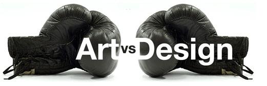 ART vs DESIGN…?