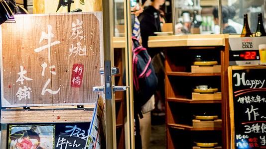 原価販売のお酒とシェフこだわりの絶品牛たん料理が楽しめる 新橋炭焼牛たん本舗