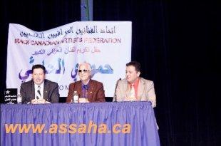 فقرات من كلمة الدكتور سيار الجميل في حفل تكريم  صديقه الفنان حمودي الحارثي في كندا