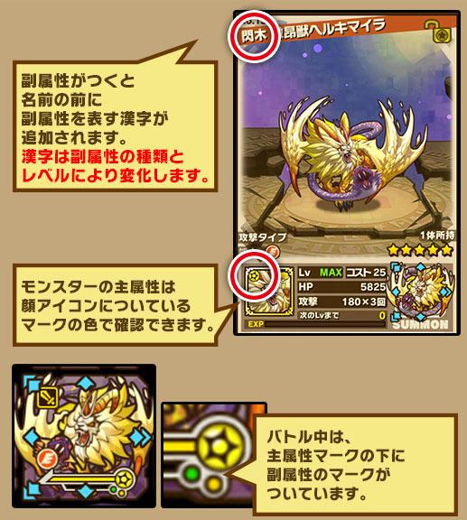 elemental_lake_1