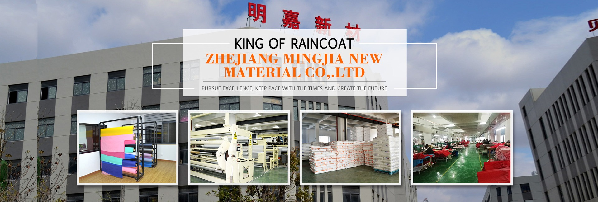 Yiwu Bianerli Plastic Co Ltd Raincoat Peva Film