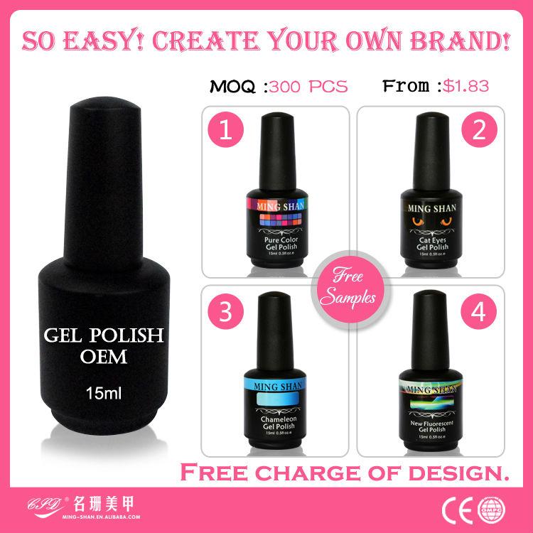 China Oem 15ml Black Private Label Color Gel Nail Polish