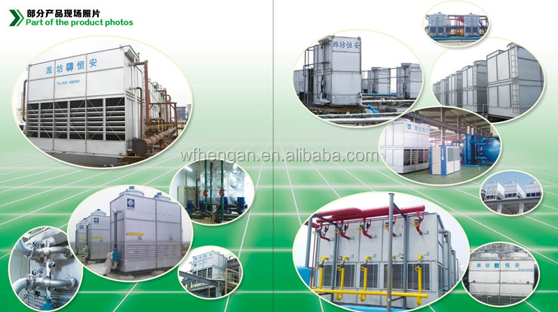 Chiller Cooling Tower Fan Blade Buy Cooling Tower Fan