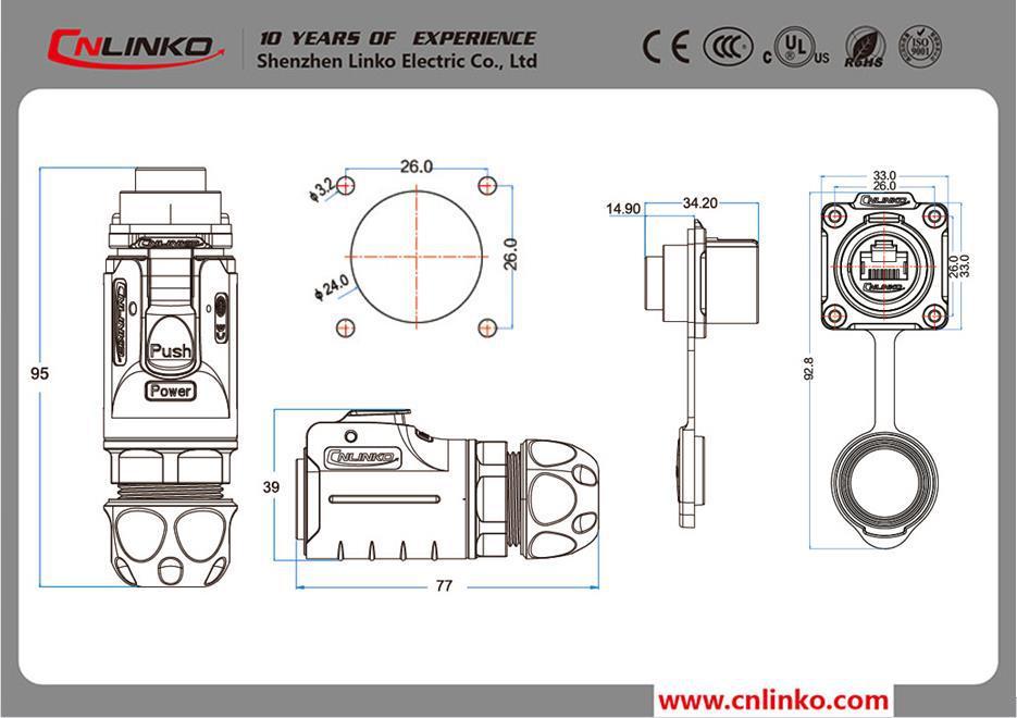 3 5mm audio jack wiring diagram