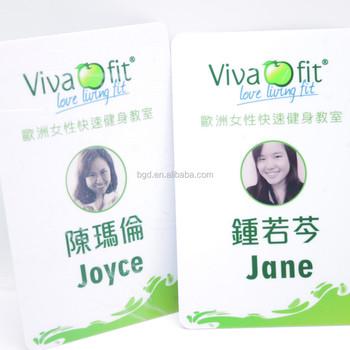 OEM supply custom free sample id card visiting cards id card design