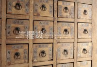 Chinese Antique Furniture- Many Drawers Distressed ...