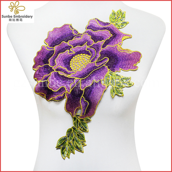 Embroidery Design Large Purple Flower Applique Embossed Craft For