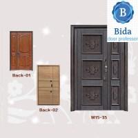 2017 Aluminium Door Metal Door Main Door Designs - Buy ...