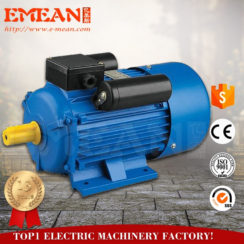 Hot Sale Single Phase 3hp 2 Speed Electric Motor,Competitive Price