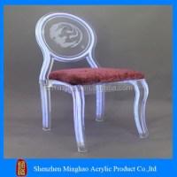 Custom Acrylic Swing Chair Crystal Clear Wedding Chair ...