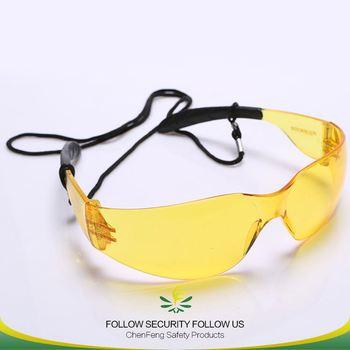 Trendy Safety Eyewear Anti-scratch Splash-proof Goggles With Foot