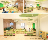 Home Wholesale Daycare Furniture For Sale Daycare ...