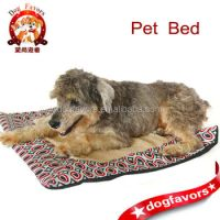 2014 New Hot Personalized Summer Thin Pet Nest Pad Soft ...