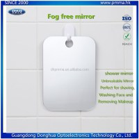 Fogless Shaving Mirror