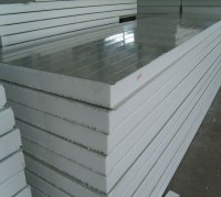 Eps Foam Board Insulation Lowes Price Roof Panels - Buy ...