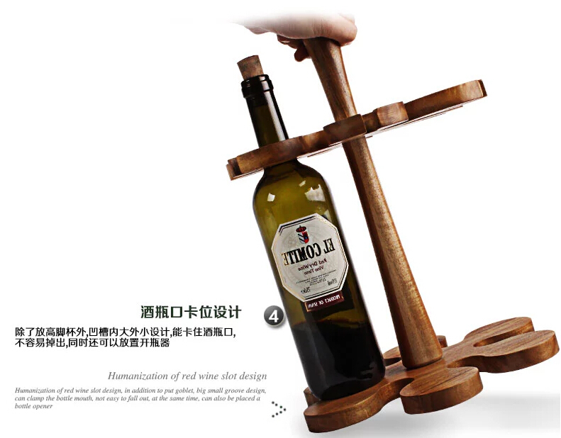 Six Bottle Table Top Plum Flower Shaped Wine Rack Novelty