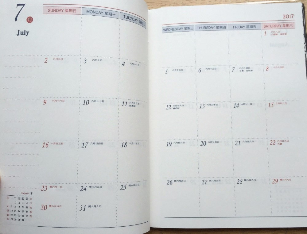 2019 Schedule Book Yearly Monthly Weekly Daily Calendar A5 Work