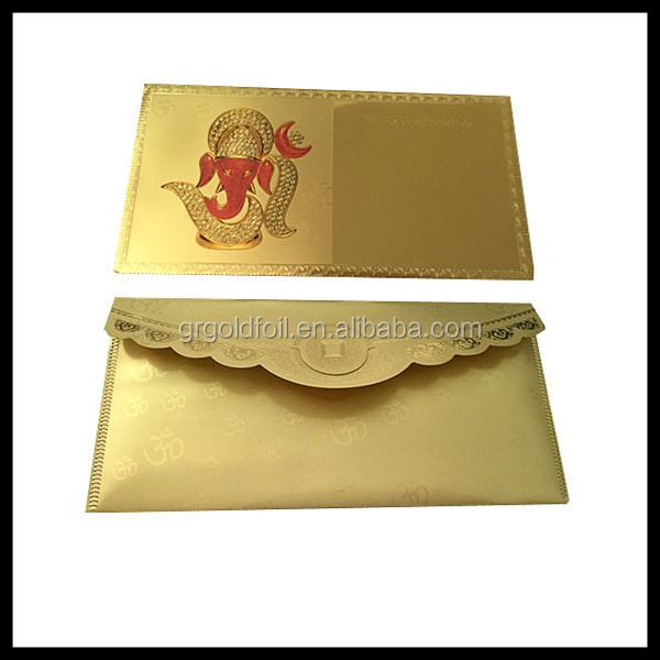 Indian Wedding Money Gift Envelope In Mumbai, Indian Wedding Money