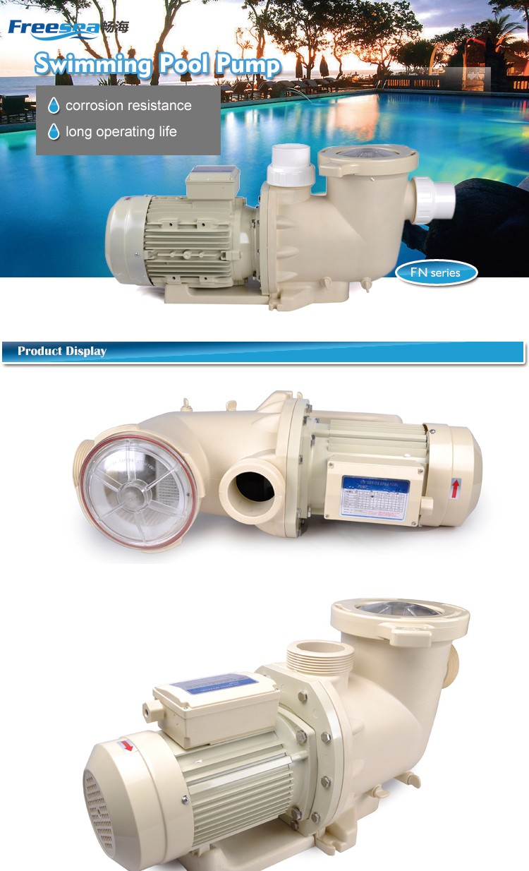 Swimming Pool Filter Pump Price Swimming Pool Pump Filter Lid F700c View Swimmig Pool Pump Freesea Product Details From Guangzhou City Freesea Industrial Co Ltd On Alibaba
