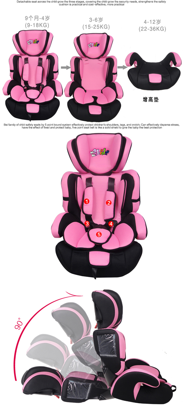 Baby Car Seat Universal Universal Design Deep Protection Care Kids Car Seat Useful Luxury Unique Child Car Seat Buy Child Car Seat Luxury Child Car Seat Unique Child Car