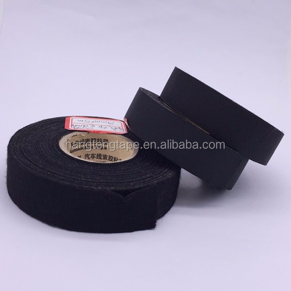 automobile cloth wiring tape_Yuanwenjun