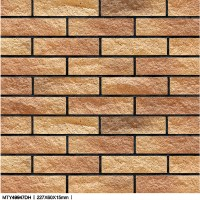 Brick Tiles Price | Tile Design Ideas
