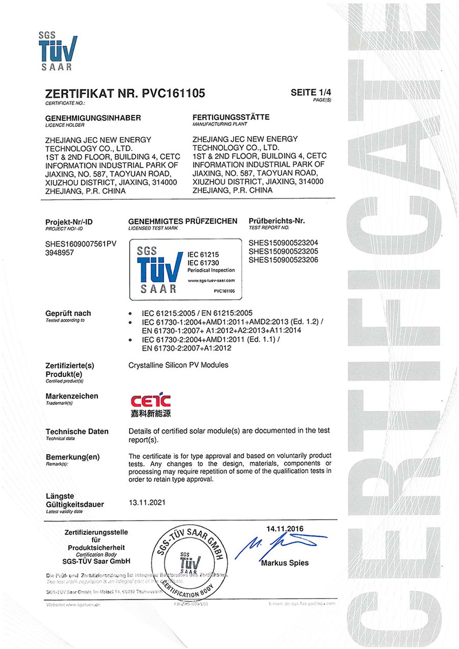 Test Solar Verlichting Company Overview Zhejiang Jec New Energy Technology Co Ltd
