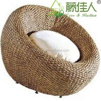 Rattan Cane Wicker Papasan Mamasan Radar Chair With ...