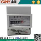 Cheap Price Din Rail domestic energy meter