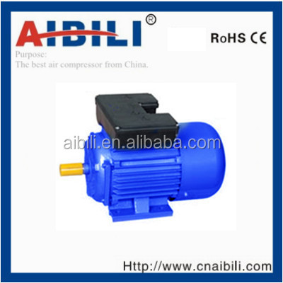 Yl Series Single Phase Geared Electric Motor From 055hp To 5hp Hot